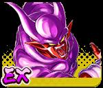 Super Janemba (DBL13-08E)